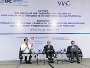 越南承诺促进贸易调解法律机制