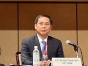 """越南在促进东盟成员国加入OECD中扮演的""""助推器""""作用"""