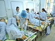 老街省医疗保险覆盖率达98%以上
