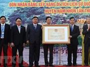 黎利石碑国家级宝物证书正式公布