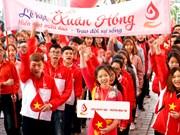 2018年第十一次春红献血节的献血量突破10200单位