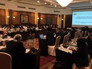 第六届大湄公河次区域领导人峰会即将召开