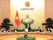 越南政府2018年2月份例行会议决议