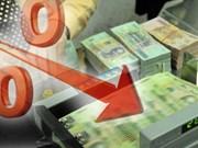 力争降低贷款利率