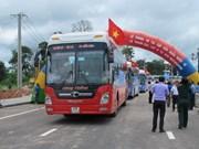 丽青国际口岸免税店及超市建设项目再启动