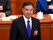 陈青敏致电祝贺汪洋当选中国全国政协主席