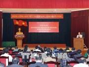 北部各省、直辖市和中央直属机构党委报告员召开3月份工作会议
