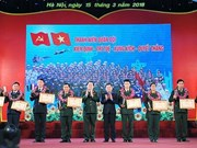 2017年越南全军模范青年表彰大会在河内举行