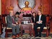 胡志明市与国际货币基金组织加强合作关系