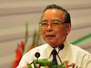 特别公报:原越南政府总理潘文凯逝世
