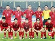 FIFA最新排名:越南连续4个月位居东南亚地区第一