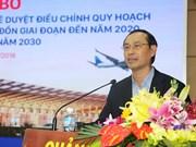 广宁省公布云屯国际航空港规划调整决定