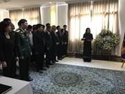 越南驻中国、马来西亚和缅甸大使馆为原政府总理潘文凯举行吊唁仪式