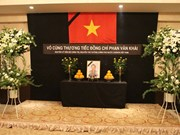 越南驻日本大使馆举行原政府总理潘文凯吊唁仪式