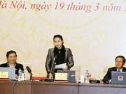 越南第十四届国会常委会第二十二次会议圆满闭幕