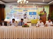 2018年《青年报》国际青年足球锦标赛吸引韩日泰U19足球参赛