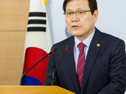 越南与韩国加大金融合作力度