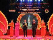 "Petrolimex Aviation 公司荣获""越南品牌企业典范奖"""