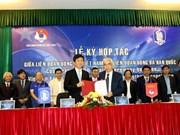 韩国足球协会主席:越南有望成为世界足球强国