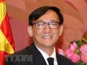 """泰国驻越大使荣获越南友好组织联合会""""致力于各民族和平友谊""""纪念章"""