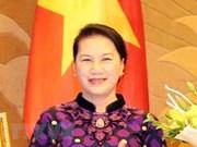 越南将出席议联第138届大会:越南积极参加多边议会外交活动