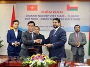 阿曼企业赴越南寻求投资合作商机