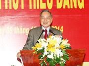 潘文凯已故总理是使越南步入融入国际经济进程的第一个人