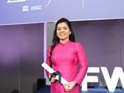 """越南一名女科学家荣获""""青年女科学家奖"""""""