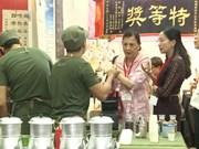 越南参加2018年亚洲咖啡与茶叶展