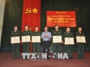 广治省为侦破一起重特大跨国走私贩卖毒品案件的个人和集体颁发特别奖