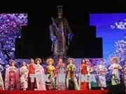 越南国会主席阮氏金银出席2018年日本文化交流节