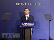 越南国家主席陈大光: 越南与韩国合作关系的未来依赖两国企业界的远见以及奋发向上、灵活、创新精神
