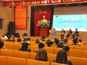 越南举行关于最高审计机关亚洲组织第14届大会的座谈会