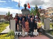 越南国会代表团同越裔马达加斯加人社群代表会面交流