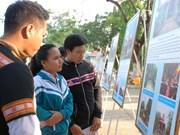 平福省举行历史文化遗址和名胜古迹的图片展
