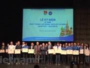 旅居海外越南青年团结创新 心系祖国