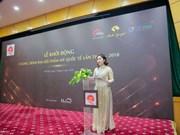 国际美容大赛首次亮相越南