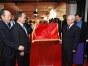 阮富仲出席法国越南文化中心新总部落成仪式 会见在法越南人代表