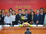 越通社社长阮德利当选越南—西班牙友好协会新一任主席