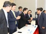 平阳省向企业颁发2018年第一批投资许可证