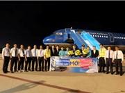 越航正式开通越南芽庄市至韩国首都首尔直达航线