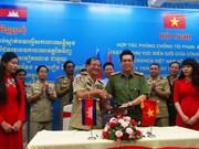 西宁省与柬埔寨边境省份加大打击边境罪犯的合作力度