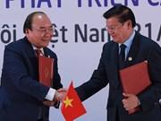 柬老越发展三角区第十届峰会圆满结束 发表联合宣言