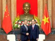 越南国家主席陈大光会见中国外交部长王毅