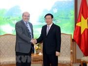 王廷惠副总理:越南各部门、行业将与国际货币基金组织加强合作