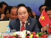 越南政府总理即将出席湄公河委员会第三届峰会