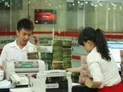 4月2日越盾兑美元中心汇率下降10越盾