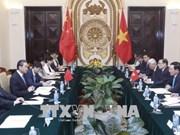 越中两国外交部长举行会谈