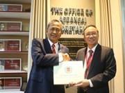 越南代表出席东盟最高审计机构举行的会议