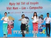 柬老越传统节日活动热闹亮相胡志明市